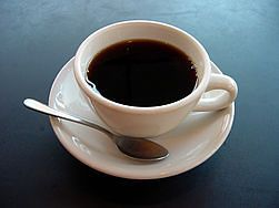 A_small_cup_of_coffee